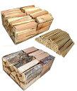 薪初級者用薪3点セットNo39アウトドアキャンプバーベキュー焚付け用薪+針葉樹の薪+広葉樹の薪携帯焚火台用