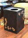 アジアン 雑貨 バリ ♪リーフ柄ダストボックス♪ 【送料無料】【YAYAPAPUS】 ごみ箱 木製 エスニック