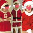 【2点購入で送料無料】【翌日発送】サンタ ロンパース サタン コスプレ プレゼント クリスマス 子供用 サンタ服/ワンピース サンタ帽子付 女の子 聖夜/聖誕祭/降誕祭 キッズ ベビー/赤ちゃん /ダウンコート/ダウンジャケット クリスマスパーティー