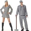 即納!ハロウィン衣装コスプレ衣装 囚人服 囚人 ハロウィン ...