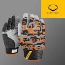 【送料無料】【即日出荷】【アメリカ直輸入品】エボシールド evoshield バッティング手袋(オレンジ×グレー×ブラック)