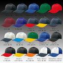 【ネーム刺繍サービス】ミズノ Mizuno オールメッシュ六方型 キャップ 野球帽 (12JW4B03)