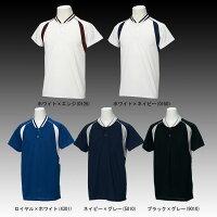 【左片胸1重ネーム刺繍サービス 送料無料(メール便配送)】アシックス ジュニア用 ベースボールシャツ 2ボタン(BAD12J)※代引きの場合は送料がかかりますの画像
