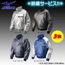 ミズノ ジュニア グラウンドコート 防寒 グラコン 野球 少年用ウェア コート 52WJ226