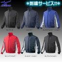 ミズノ グラウンドコート 一般用 グラコン 防寒 長袖 ウェア 野球 mizuno (12JE5G20)