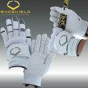 【アメリカ直輸入 数量限定】エボシールド バッティング手袋 バッティンググローブ 限
