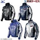 ミズノ ビクトリーステージ グラウンドコート グラコン 防寒 保温 野球 ウェア mizuno(52WM323)