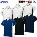 アシックス ベースボールシャツ BAD013 ウェア