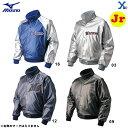 ミズノ ジュニア グラウンドコート 防寒 グラコン 野球 少年用 コート 52WJ226 ウェア
