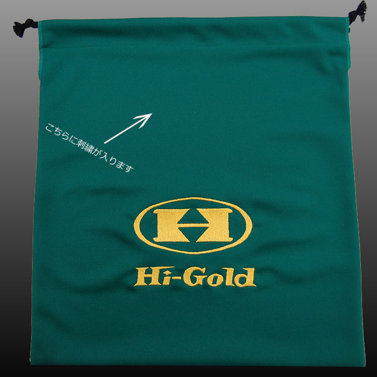 【刺繍サービス ネコポス配送】 ハイゴールド Hi-Gold グローブ袋 マルチ袋 グリーン 刺繍 アクセサリー