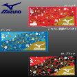 【1重ネーム刺繍サービス】ミズノ フェイスタオル(32JY6301)