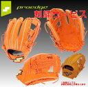 【ネーム刺繍サービス】 SSK 野球 プロエッジ 軟式 グローブ 内野手用 在庫あり(PEN84418)