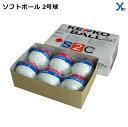 ナガセ ケンコー ソフトボール 2号球 検定球 2ダース 24球セット 用具関連