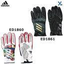 アディダス Adidas 走塁用手袋 走塁用グラブ FYK65 ギア 両手用 水洗い可 その他手袋 野球 スライディンググローブ
