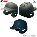 SSK エスエスケイ ヘルメット 大人用 硬式用 艶消し バッティングヘルメット 左右打者兼用 収納袋付き H8500M 高校