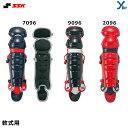 2020年NEWモデル SSK エスエスケイ 軟式用レガース(ダブルカップ) CNL2100C 軟式キャッチャー用品 大人用 全3色