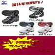 期間限定送料無料 NEWモデルミズノ 少年野球用スパイク フランチャイズ F Edition Jr. (11GP1442)