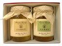 吉田養蜂場の国産蜂蜜を2本入りのギフトセットにしました。【送料無料】国産蜂蜜2本セット【内祝い】【お誕生日祝い】