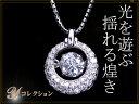 ダイヤの中で煌く ダイヤモンド0.25ct K18WGダンシングストーンネックレス 受注品/Ycol
