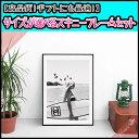 【 Grace cat Art 】サイズが選べるアートポスター + アルミスキニーフレーム額装セット / アート / キャンバス アート / グラフィック アート / インテリア アート / ギフト 【 オマージュモチーフ:CHANEL / シャネル 】