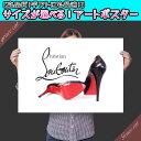 【 Grace cat Art 】サイズが選べるアートポスター / アートパネル / キャンバスパネル アート / グラフィック アート / インテリア アート / ギフト 【 オマージュモチーフ:Louboutin / ルブタン 】