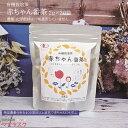 有機栽培茶 赤ちゃん番茶 ほうじ茶 無漂白紙パック 有機JAS認定 JAPG認定