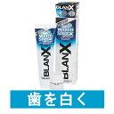 【増量版】【 BLANX(ブランクス) WHITESHOCK...