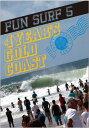 """""""ファンサーフ5 (FUN SURF5) 4YEAR'S GOLD COAST""""《郵送250円可能》/サーフィンDVD/サーフ サーフィン サーファー SURFIN SURF SURFER .."""