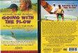 """【ケビンファンなら見逃せない1本】""""GOING WITH THE FLOW2ゴーイング・ウィズ・ザ・フロー2/コスタリカ""""/サーフ サーフィン サーファー SURFIN SURF SURFER 便利/サーフィン DVD"""