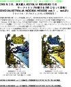 楽天イエローマーケットサーフィンAUSTRALIA NOOSAHEADS (ヌーサヘッズ) vol.1,vol.2