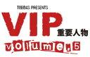 20%OFF《試写見れます》【斬新マルチアングル機能搭載!】VIP5ブイアイピー5重要人物