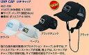オニールO'NEILLメンズサーフキャップSURF CAP