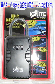 """Put (IGNITE) ignite キーロッカーサーファーズロック for automotive key LOCKER KEY"" handy 10% off OFF / surfing surf surfers SURFIN SURF SURFER"