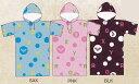 【海にフィットネスに!着替えに便利】ロキシーROXYお着替え用タオル地袖付きデザインポンチョ706