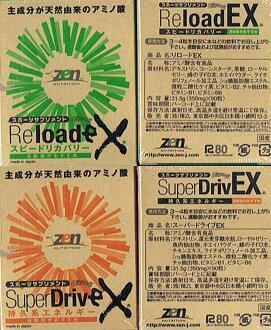 """Zen nutrition supplements EX ZEN NUTRITION/90 tablets eco box M"" s write reviews mailed free. ""useful""dealing""Rakuten point bulking /SURFIN SURF Surf Surf"