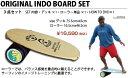 """""""インドゥボード インドボード バランスボード (INDO BOARD)""""《送料無料》【室内でもサーフィン気分満点!!】/SURFIN SURF サーフ サーフィン 便利/SKATEBOARD スケートボード/サーフ サーフィン サーファー SURFIN SURF SURFER 便利"""