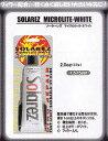"""ソーラーレズワフー (SOLAR LEZ WAHOO) MICRO WHITE マイクロライトホワイト""""紫外線硬化サーフボード修理用樹脂(ポリエステル樹脂)57g《あす楽対応》【お手軽にサーフボード修理。白い仕上り】《郵送380円可能》"""