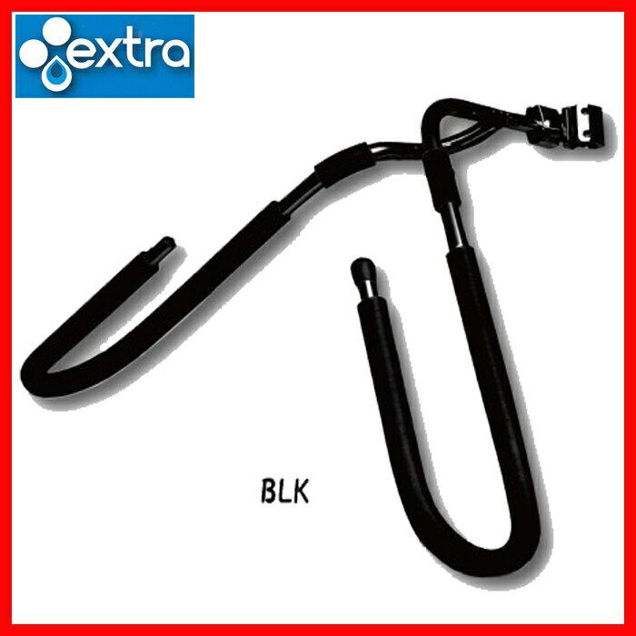 エキストラエクストラ(extra)自転車用サーフ...の商品画像