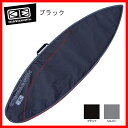 """送料無料""""オーシャンアンドアース(OCEAN&EARTH)5'8""""(172cm)コンパックトデイハードケースショートボード用COMPACT DAY HARD CASE SHORTBOARD""""サーフ サーフィン サーファー SURFIN SURF SURFER 便利 SURFBOARD サーフボード"""