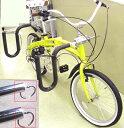 自転車用サーフボードキャリアセット(CAPキャップ) BIC...