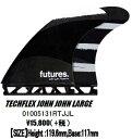 """""""【フューチャーズフィンシステム】 (FUTURES FINS) TECHFLEX JOHN JOHN(L) ジョンジョンフローレンステックフレックス(LARGE) 3本セット""""《送料無料》/サーフ サーフィン サーファー SURFIN SURF SURFER 便利/FIN フィン"""