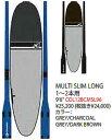 """""""クリエイチャーズオブレジャー (CREATURES) 9'6""""(290cm) ロングボード用ハードケースマルチスリム1〜2本用 MULTI SLIM HARD CASE DOUB.."""