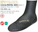 """タイムセール""""マジック(MAGIC) 3.5mm 先丸 さきまる ロイヤルサーフソックスブーツ SURFIN SURF ROYAL SOX BOOTS""""《郵送な..."""