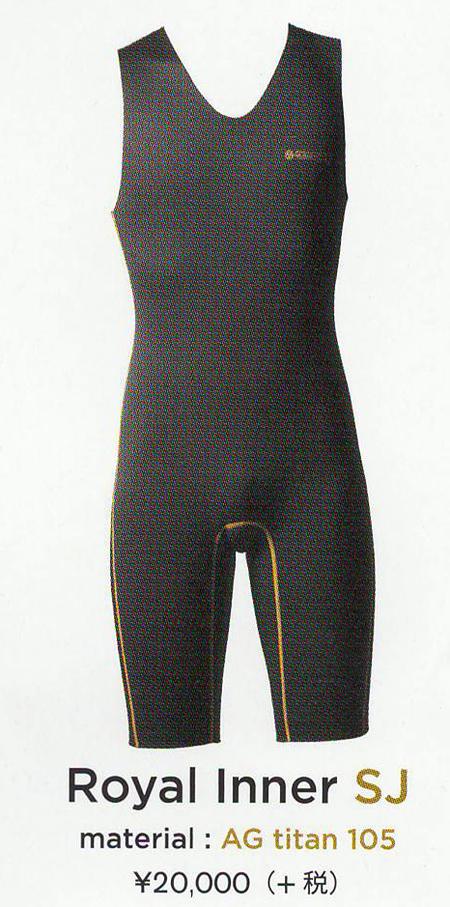 """""""マジック(MAGIC)ロイヤルインナーショートジョン ROYAL INNER SHORT JOHN""""【BE WET社史上最高製品】《郵送ならば送料無料-代引き決済不可》/サーフ サーフィン サーファー SURFIN SURF SURFER 便利/ウェットスーツ WETSUITS"""