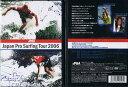 """【日本最高峰のプロサーフィンコンテスト】""""JPSA2006 ジャパンプロサーフィングツアー (2006ショートボード)""""《郵送240円可能》/サーフ サーフィン サーファー SURFIN SURF SURFER 便利/サーフィン DVD"""