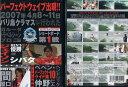 【バリ島クラマラス開催のJPSA第1戦】2007JPSA ガルーダ トラベル プロ バリ
