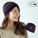 カシミヤ100%帽子C モンゴル産 男女兼用 ノスタルジックな柄が可愛い NOOS-MU15
