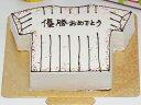 洋菓子/シフォンケーキ/プレーン野球狂の菓子(うた)野球好きな友達と!バースデーケーキ