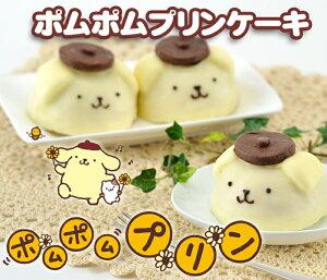 サンリオ キャラクタースイーツ スイーツ チョコレートケーキポムポムプリン