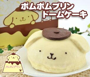 サンリオ キャラクタースイーツ スイーツ バレンタイン チョコレート ポムポムプリン ドームケーキ